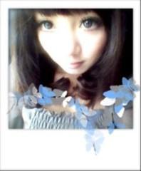 安倍絵麗奈( 安倍エレナ ) 公式ブログ/ぱっちり 画像1