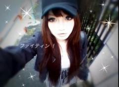 安倍絵麗奈( 安倍エレナ ) 公式ブログ/おめでとうございます 画像1