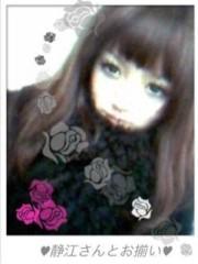 安倍絵麗奈( 安倍エレナ ) 公式ブログ/お揃い 画像1