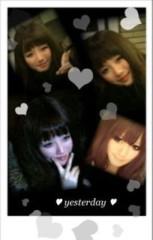 安倍絵麗奈( 安倍エレナ ) 公式ブログ/出発 画像1