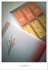 安倍絵麗奈( 安倍エレナ ) 公式ブログ/ひな祭り&卒業式 画像1