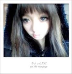 安倍絵麗奈( 安倍エレナ ) 公式ブログ/ちょっとだけ 画像1