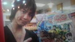 小川さえこ 公式ブログ/☆大好きです☆ 画像1