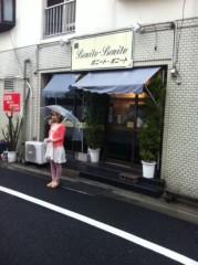 飯田里穂 公式ブログ/今日!美少女ヌードル出演!! 画像2