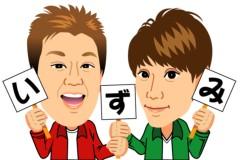 オキャディー 公式ブログ/漫才『いずみ』 画像1