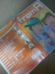 オキャディー 公式ブログ/DVDでてます! 画像1