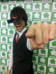 オキャディー 公式ブログ/甘王さんから 画像1