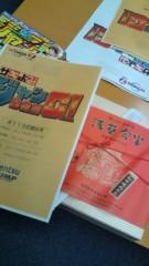 オキャディー 公式ブログ/うましっ! 画像1