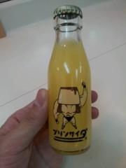 オキャディー 公式ブログ/美味?! 画像1