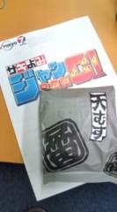 オキャディー 公式ブログ/うましっ♪ 画像1