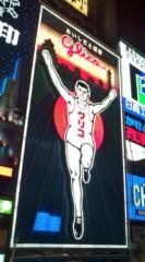 オキャディー 公式ブログ/ザ☆大阪 画像1
