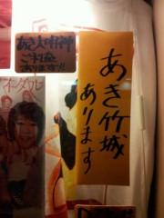 オキャディー 公式ブログ/こっこれわっっ!? 画像1