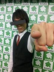 オキャディー 公式ブログ/あの方から! 画像1