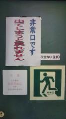 オキャディー 公式ブログ/扉の向こう側 画像1