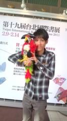 オキャディー 公式ブログ/台湾 画像1