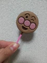 オキャディー 公式ブログ/激うまチョコ 画像1