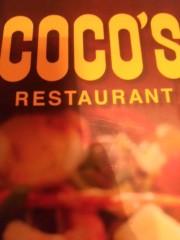 長尾祐哉 公式ブログ/COCO'S 画像1