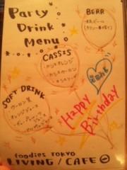 長尾祐哉 公式ブログ/BIRTHDAY PARTY☆ 画像2