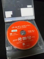 長尾祐哉 公式ブログ/DVD&CD♪♪ 画像1