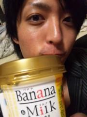 長尾祐哉 公式ブログ/バナナミルク 画像1