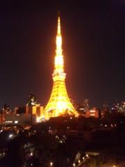 長尾祐哉 公式ブログ/ディナー&東京タワー 画像1