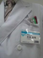 長尾祐哉 公式ブログ/オールアップ!! 画像2