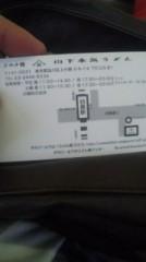 長尾祐哉 公式ブログ/オモロー山下さん 画像3