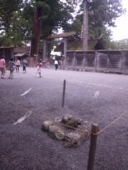 長尾祐哉 公式ブログ/外宮参拝 画像1