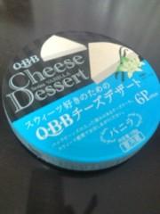 長尾祐哉 公式ブログ/デザートチーズ♪ 画像1