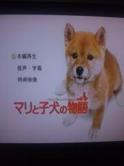 長尾祐哉 公式ブログ/犬の話 画像1