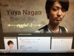 長尾祐哉 公式ブログ/嬉しいーっ♪ 画像1