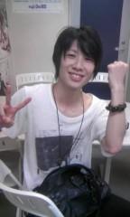 青木祥平 公式ブログ/ありがとうございます 画像1