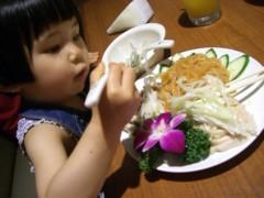 田村月子 公式ブログ/診察とディナー 画像1