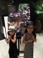 田村月子 公式ブログ/アートアクアリウム2013 画像1