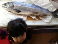 田村月子 公式ブログ/新巻鮭! 画像1