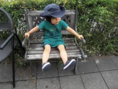 田村月子 公式ブログ/Excursion! 画像1