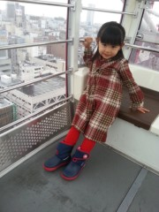 田村月子 公式ブログ/雨の札幌 画像1