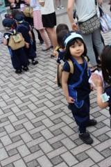 田村月子 公式ブログ/遠足 画像3