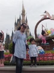 田村月子 公式ブログ/ネズミの国 画像1