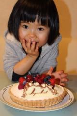 田村月子 公式ブログ/イブは・・・ 画像1
