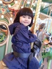 田村月子 公式ブログ/あらし 画像3