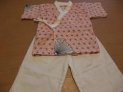 田村月子 公式ブログ/完成!刺し子甚平・・・やっと! 画像1