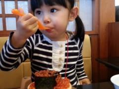 田村月子 公式ブログ/ランチ&dinner 画像1