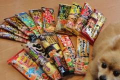 田村月子 公式ブログ/五木のラーメン 画像1