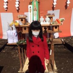 田村月子 プライベート画像 地鎮祭
