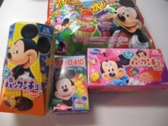 田村月子 公式ブログ/ミッキー 画像3