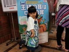 田村月子 公式ブログ/王様の耳はロバの耳 画像1