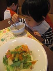 田村月子 公式ブログ/ヤマハ〜デニーズ 画像2