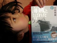 田村月子 公式ブログ/断食〜48時間を超えて・・・ 画像1