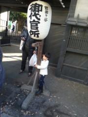 田村月子 公式ブログ/ボロ市と清き一票! 画像2